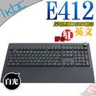 ikbc Table E412 ABS 鍵帽 白光 英刻 機械是鍵盤 靜英紅軸 ( 附PBT中文鍵帽)