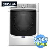 美泰克 Maytag 15公斤滾筒洗衣機 MHW5500FW