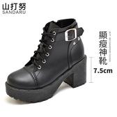 短靴 帥氣鉚釘皮帶釦高跟厚底鞋