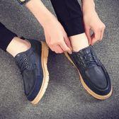 男鞋子潮鞋工裝休閒皮鞋男秋季學生英倫復古板鞋韓版潮流馬丁鞋男【萬聖節88折
