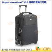 創意坦克 Thinktank Airport International V3.0 四輪 行李箱 華曜公司貨 TTP563