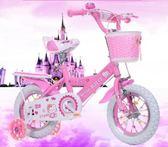 hellokitty兒童自行車12-18吋小女孩公主童車可愛寶寶腳踏車寶寶單車kitty自行車 14吋【田園牧歌】