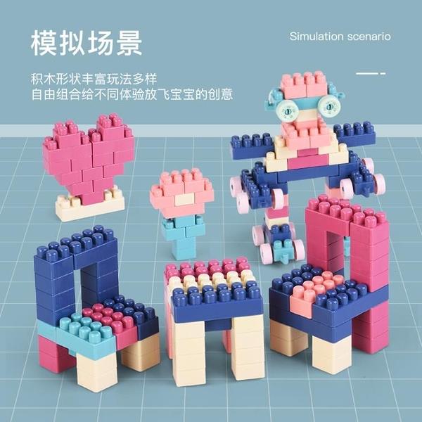 積木兒童玩具益智拼裝大顆粒女孩智力開發動腦多功能【古怪舍】