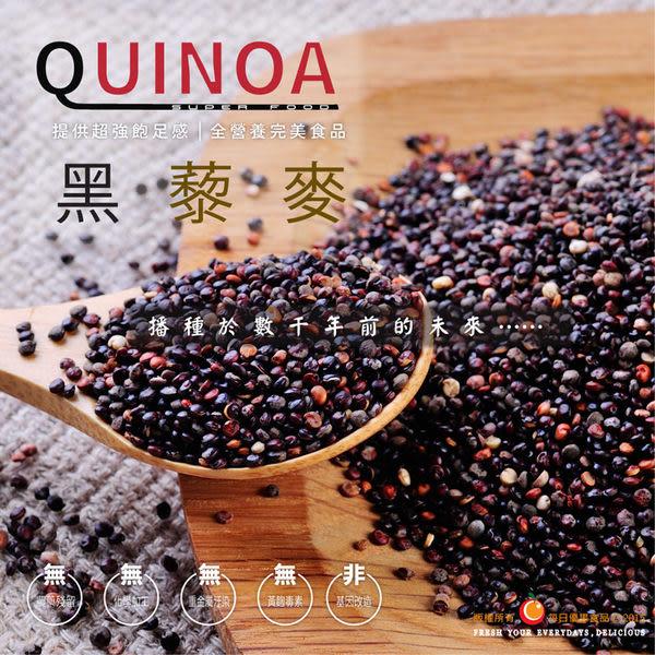 藜麥QUINOA大包裝580G 每日優果