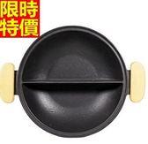 鑄鐵鍋-燉煲湯無油煙家庭首選鴛鴦火鍋加厚專用湯鍋2色66f41[時尚巴黎]
