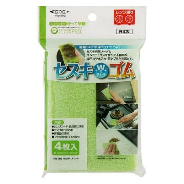 小禮堂 Mameita 日製 蘇打碳酸清潔海棉組 菜瓜布 鍋刷 瓦斯爐刷 去油汙 (4入 綠) 4930419-47967