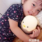 小夜燈 創意可愛節能硅膠小夜燈寶寶兒童臥室床頭燈充電嬰兒喂奶led台燈 摩可美家