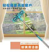 擦玻璃器雙面伸縮桿擦窗神器高樓刮水器清潔清洗刷洗窗戶工具家用 QG12077『樂愛居家館』