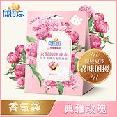 【熊寶貝】衣物香氛袋典雅玫瑰 21G