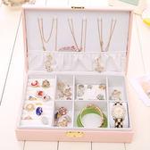 首飾收納盒帶鎖 首飾盒簡約公主歐式裝飾品盒 都市韓衣