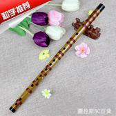 笛子苦竹笛fg調小學生兒童成人初學零基礎專業精制一節素橫笛樂器QM  圖拉斯3C百貨