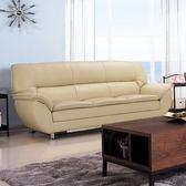【新北大】✪ R140-3 雙子星半牛皮三人位沙發 -18購
