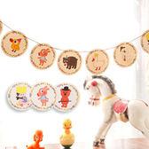 動物塗鴉造型派對彩旗 8枚入 居家佈置 派對彩旗