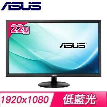 【南紡購物中心】ASUS 華碩 VP229DA 22型 低藍光 不閃屏 寬螢幕