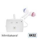 耳寶 助聽器(未滅菌) ★Mimitak...