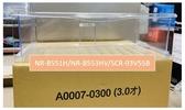 原廠公司貨 國際牌 Panasonic 冷藏室專用保鮮盒(上層)(適用:NR-B551H/NR-B553HV/SCR-93V55B)