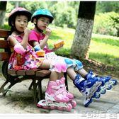 溜冰鞋 溜冰鞋兒童全套裝3-4-5-6-8-10歲旱冰鞋滑冰鞋成人輪滑鞋男女igo 寶貝計畫
