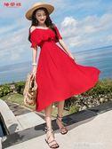 吊帶一字肩雪紡洋裝女夏新款溫柔仙女裙子中長款沙灘裙   時尚潮流