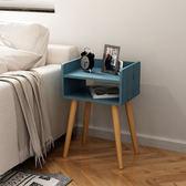 床頭櫃 床頭櫃 北歐簡約現代儲物櫃床邊小櫃子 多功能臥室小收納櫃經濟型 【美物居家館】