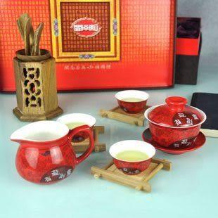 中逸 5折 紅茶具蓋碗茶碗公杯+鐵觀音70g