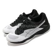 【六折特賣】Asics 排羽球鞋 Netburner Ballistic FF 白 黑 男鞋 女鞋 低筒 運動鞋 緩震【ACS】 1052A002100