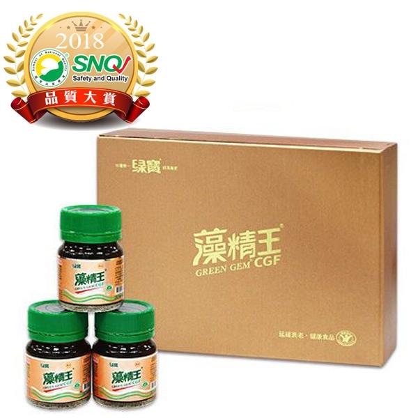 台灣綠藻 極品綠寶藻精王 滋補飲6入禮盒