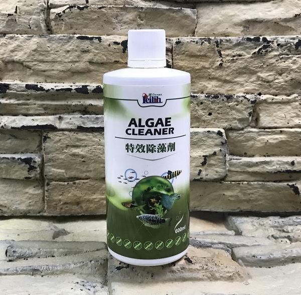 【西高地水族坊】雅柏UP 強效除藻劑(150ml)