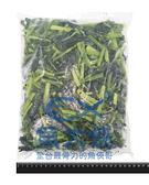 1I4B【魚大俠】AR052冷凍熟菠菜(1kg/包)