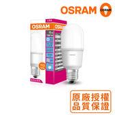 *歐司朗OSRAM*E27 12W迷你型LED燈泡_白光4入組