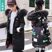 兒童羽絨服女童中長款過膝加厚韓版百搭冬裝外套【奇趣小屋】
