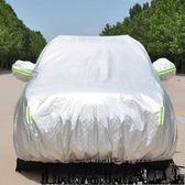 長安CS75 CS35車衣車罩專用CS15防曬隔熱防雨SUV越野防塵汽車套【潮咖地帶】
