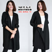 *MoDa.Q中大尺碼*【Y9352】高級布料反摺袖口袋造型長版開襟外套