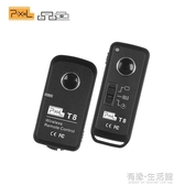 快門線5D4佳能6D2單眼200D2相機5D3 80D 70D 60D M6II無線遙控器5D2 800D 700D 750D EOS R RP M6 M5 77D 有緣生活館