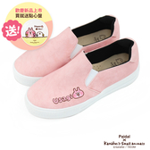 Paidal x 卡娜赫拉的小動物 粉紅兔兔Usagi厚底懶人鞋