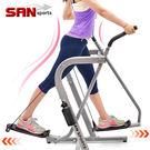 交叉訓練機踏步機(結合跑步機+划船機+美腿機)運動健身器材.推薦哪裡買專賣店ptt【山司伯特】