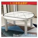 餐桌 餐桌椅組合 現代簡約 小戶型餐桌家用可伸縮折疊電磁爐圓形飯桌子 星河光年DF