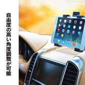 ipad 3 4 mini mini3 Nissan Tiida X-Trail sentra livina teana日產裕隆平板衛星導航車架平板電腦支架車架