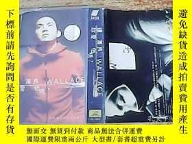 二手書博民逛書店罕見磁帶:鍾漢良《你愛他嗎》1998Y223524