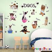 壁貼【橘果設計】小狗朋友 DIY組合壁貼 牆貼 壁紙 壁貼 室內設計 裝潢 壁貼