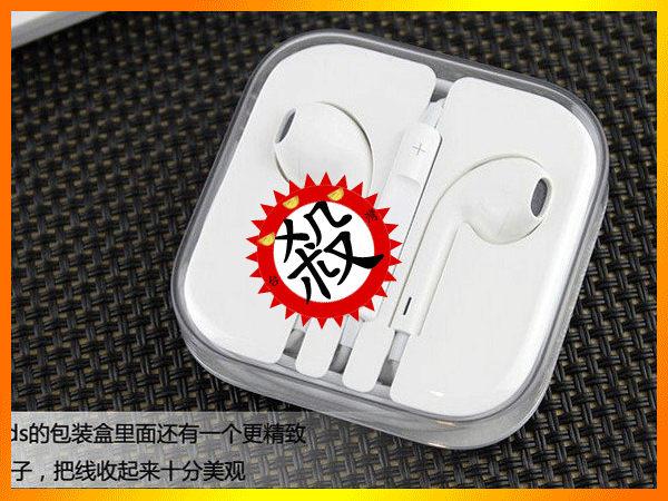 【Love Shop】第三代上市魔聲Apple線控耳機帶麥克風 iPhone 4/4S/5/nano/classic/iPod touch/iPad