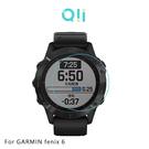 兩片裝 Qii GARMIN fenix 6 Pro / fenix 6 玻璃貼 鋼化玻璃貼 自動吸附 2.5D弧邊 手錶保護貼