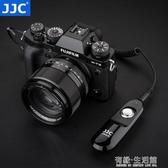 JJC富士RR-100快門線微單相機X-T3 X-T30 GFX 50R XT3 XT30 XT2 XT20 XT10 X100F XH1 XA5 XT100數碼B門連拍 有緣生活館