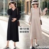 漂亮小媽咪 韓國洋裝 【D1252】 質感 燈籠袖 泡泡袖 針織 長袖 毛衣 針織 孕婦裝 長裙洋裝