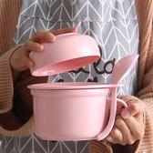 馬卡龍色陶瓷泡面碗帶蓋日式北歐泡面杯碗家用大號學生飯盒宿舍碗【onecity】