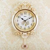 歐式客廳靜音掛鐘 美式豪華立體裝飾鐘錶 個性創意玫瑰田園壁掛件