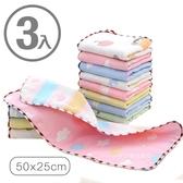 六層紗布毛巾 高密度嬰兒手帕 寶寶紗布巾  洗澡巾 (3條裝)  DH12701