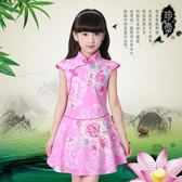 旗袍兒童旗袍夏女童中國風洋裝2019新款小孩大童純棉短袖公主裙童裝