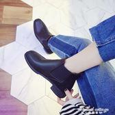 歐美2017秋冬新款平底單靴學生復古百搭英倫風切爾西靴短筒短靴女·蒂小屋