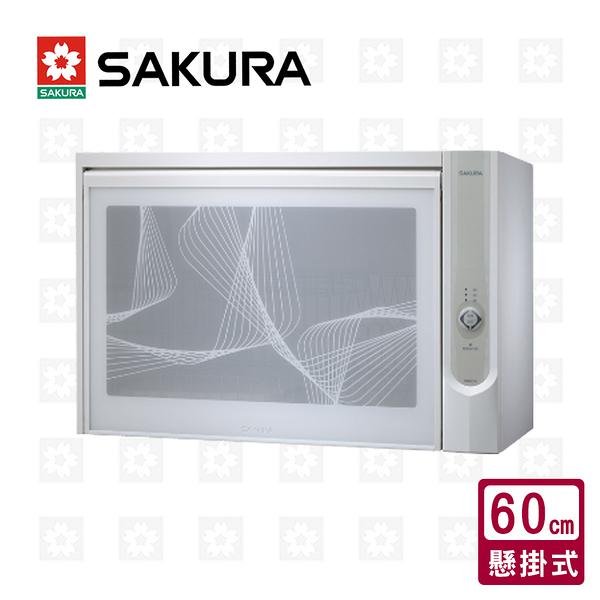 櫻花牌 SAKURA 懸掛式臭氧殺菌烘碗機60cm Q-600CW 限北北基安裝配送 (不含林口 三峽 鶯歌)