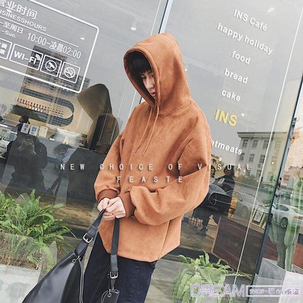 男士套頭連帽連帽T恤秋季新款韓版潮流學生寬鬆外套 夢幻櫥窗